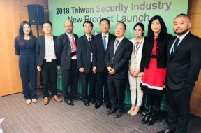 TAITRA introduces Smart Security Solutions at Intersec 2018 in Dubai (Photo – AETOSWire)_1516608417